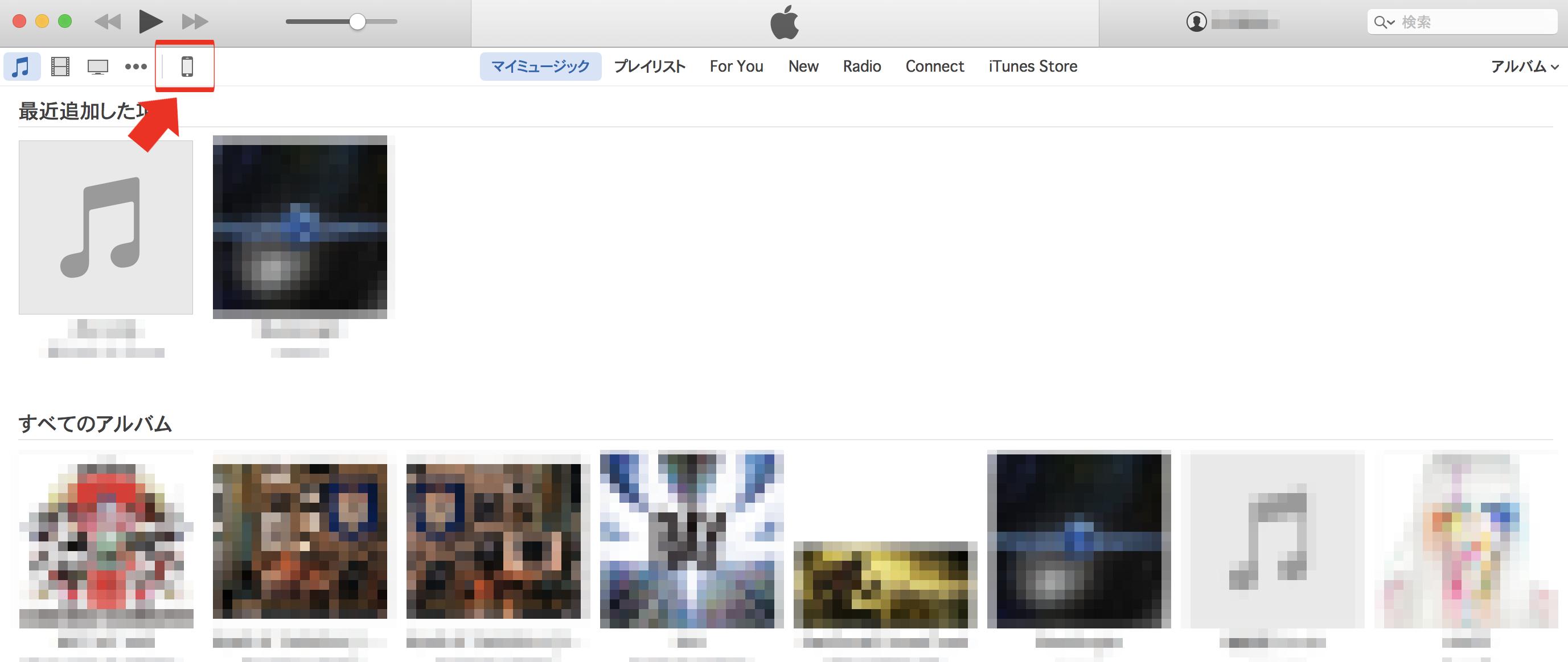 iTunesでのシリアル番号確認