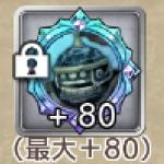 【BDFE】インプの上位互換?ゴーレムメダル紹介【黒魔道士】