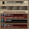 【BDFE】周回のための通常技強化【初心者向け】
