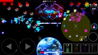 【BlackKnight】エフェクト一新!「Glow」アップデート!【version1.5.0】