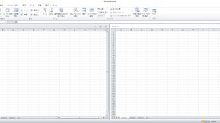 【Excel】二つの表を並べる方法【小技】