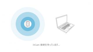 【リモート】スマートフォンをウェブカメラにしよう!